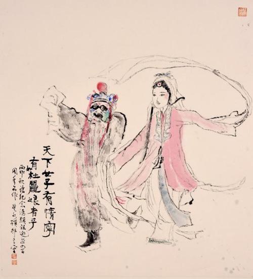 中国戏曲人物画研究会的朋友们,以牡丹亭为题,各各濡墨施彩捉笔挥洒